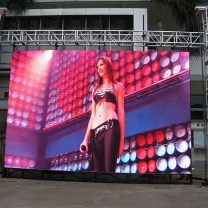 wp-content/uploads/2014/03/SMD5050-P12-full-color-LED-display-screen.jpg
